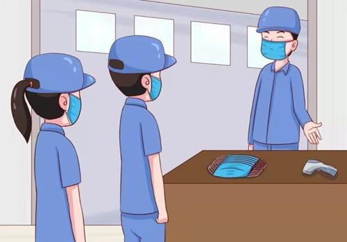 持续24省疫情形势向好,亿锦企业复工防护指南不能少