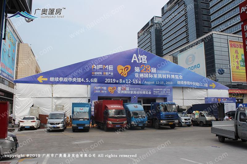 亚洲国际家具博览会篷房案例