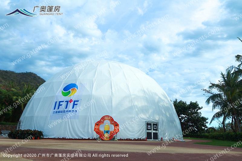 三亚大小洞天国际花卉旅游节展览馆(球形篷房)
