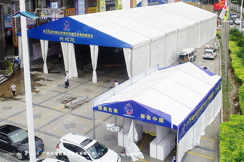 东莞五金模具展览会篷房案例